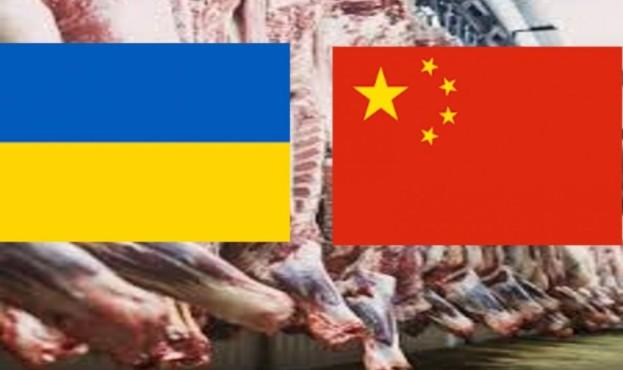 Експорт-яловичини-з-України-в-КНР-1200x750