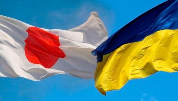 Ukrayina-YAponiya