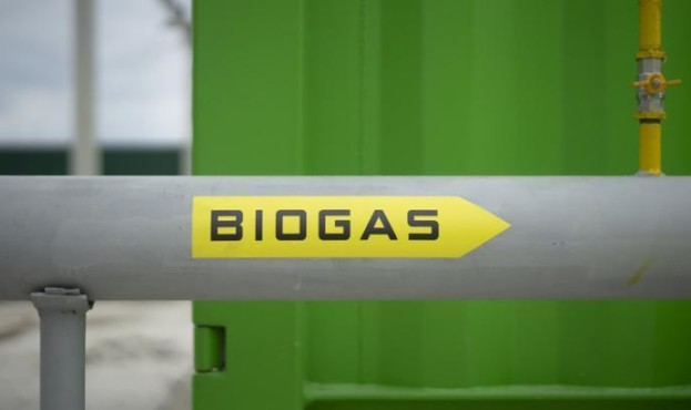biogaz-kurkul-40644-19429