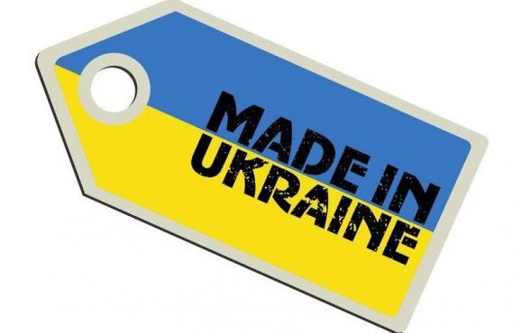 im578x383-made_in_Ukraine