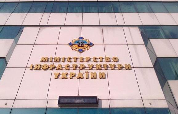 im578x383-mininfrast_vcrti.com.ua