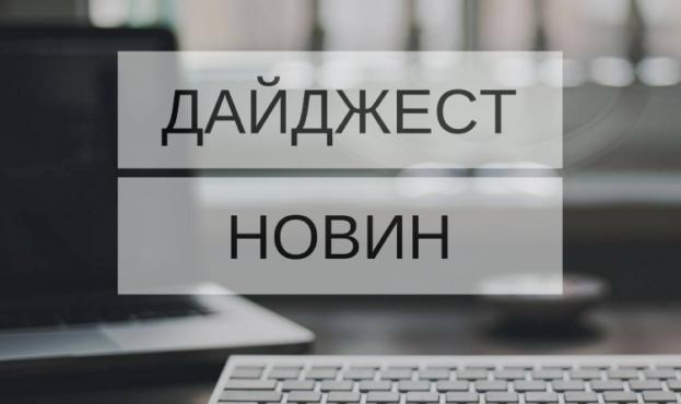 t_1_daizhdzhest-1