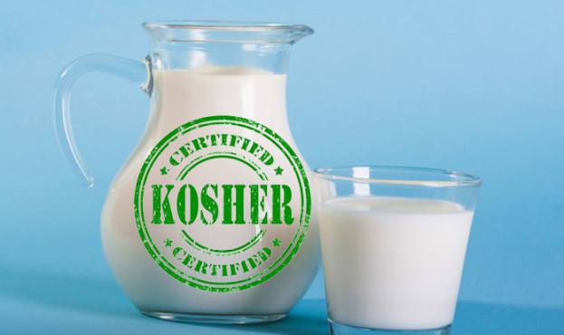 0029aa5-kosher1