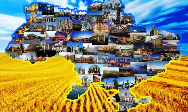 opublikovano-reytynh-naykomfortnishykh-mist-ukrayiny