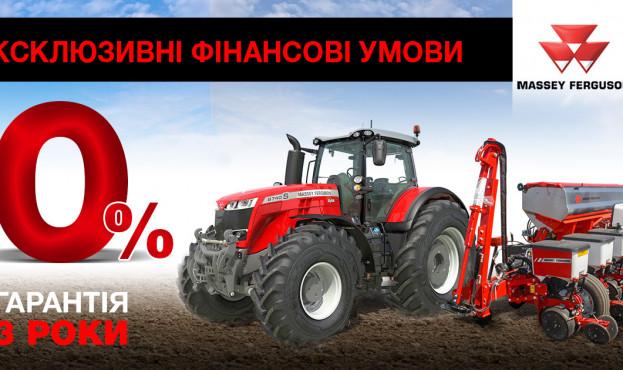 banner-1200x630-ukr-28012020