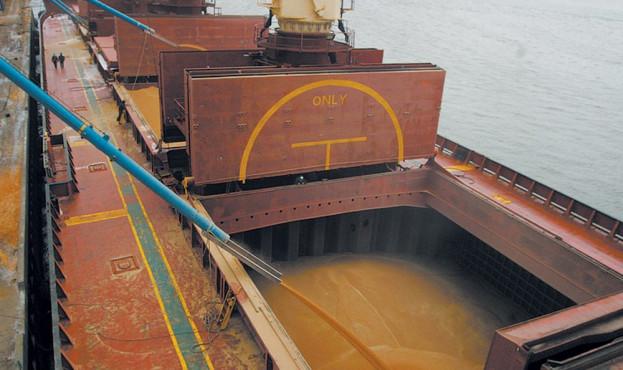 shiploading_