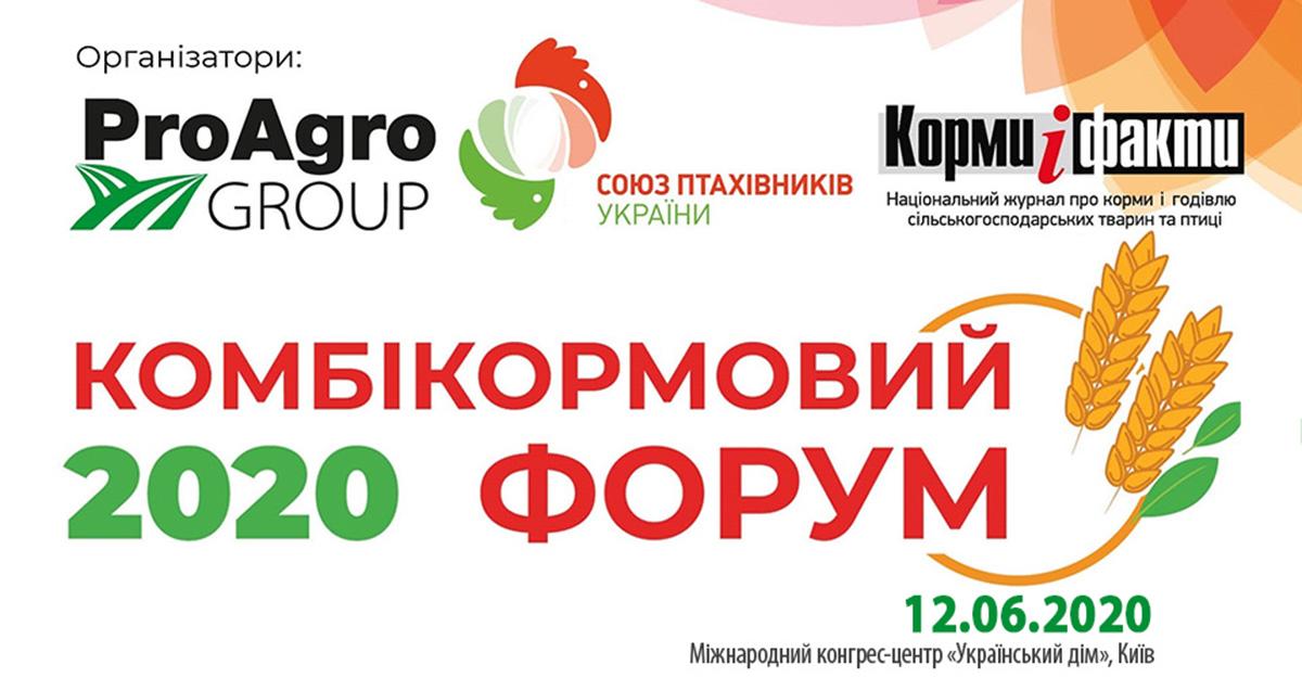 FodderForum2020--FB