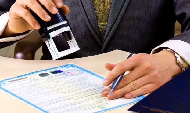 sertifikat-sootvetstvie-ua