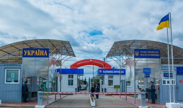 frontiera-ucraina