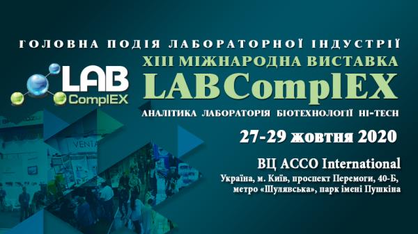LAB_600x450