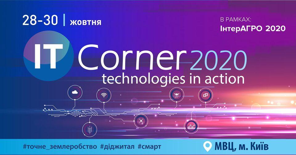 it corner фб