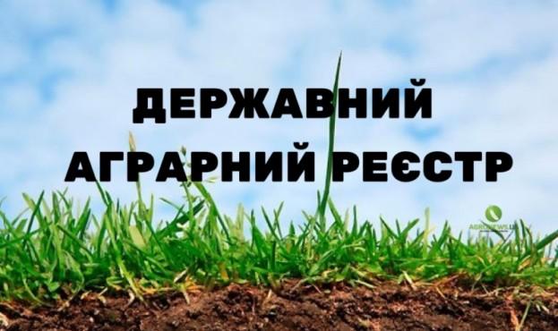 Стартує набір ОТГ для участі в Державному аграрному реєстрі — AgroNews