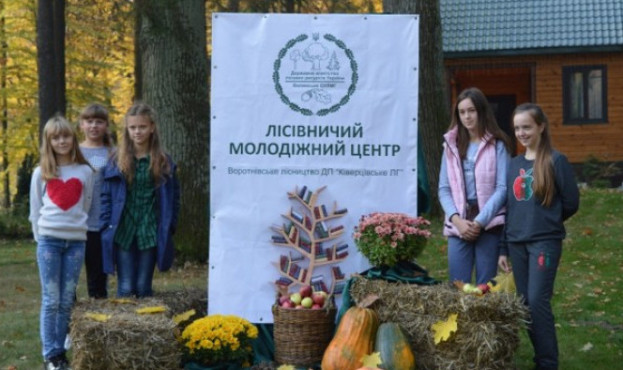 t_1_lisivnichii-molodizhnii-tsentr-vorotniv