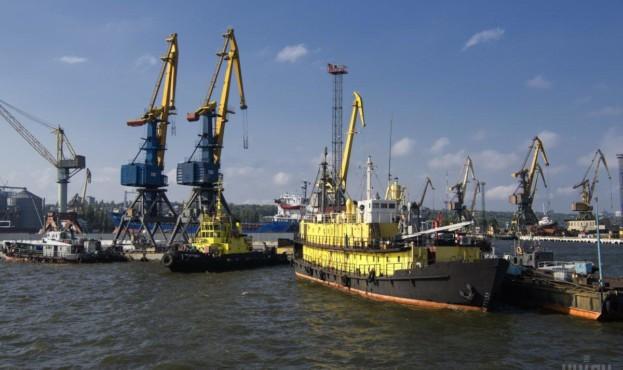 Port-UNIAN