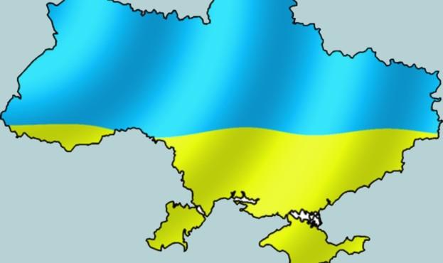 Ukrayina