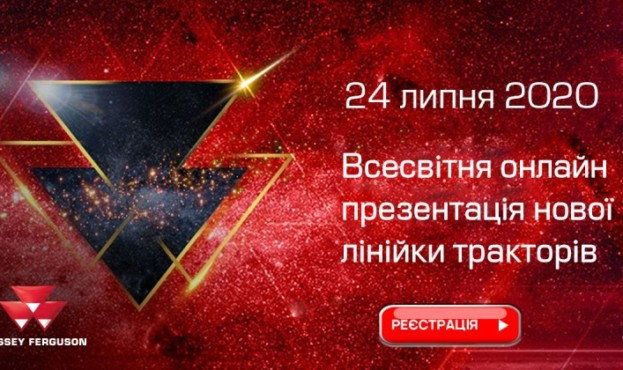 ukr-banner-1200x630px-14072020