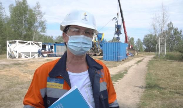 ekolog-at-ukrgazvidobuvannja-galina-vishnevs-ka