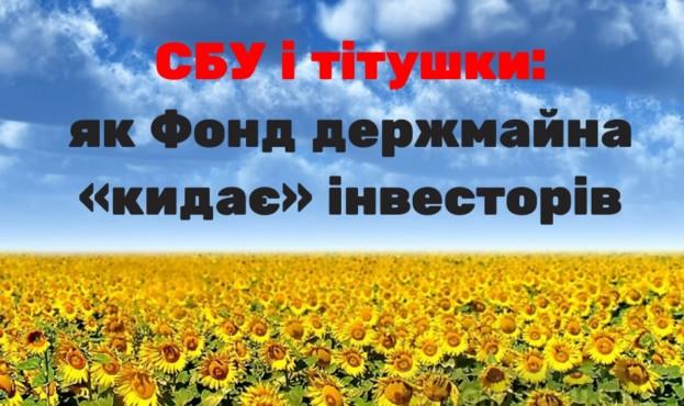(COPY) (COPY) (COPY) (COPY) (COPY) (COPY) (COPY) форум 3 (3)