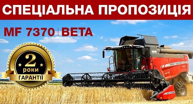 banner-mf7270-15092020