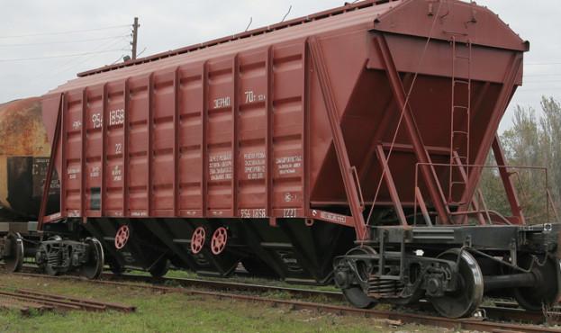 c3056a5-zernovoz