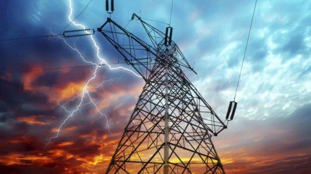 elektroenergіya24.12