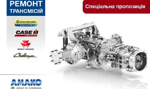 trans-1000x667-05102020