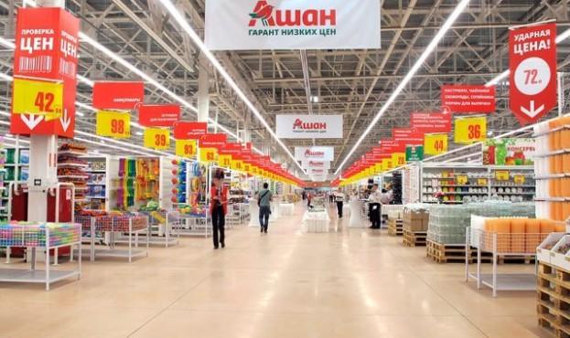 Ashan-640x400