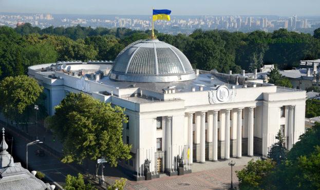 1_Верховна_Рада_України_VADIM_CHUPRINA_©