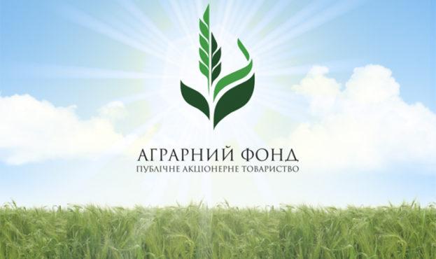 2d11009-agrofond