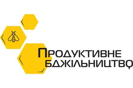 bee-expo-2020-116212