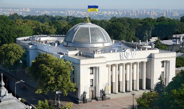 1200px-1_Верховна_Рада_України_VADIM_CHUPRINA_©
