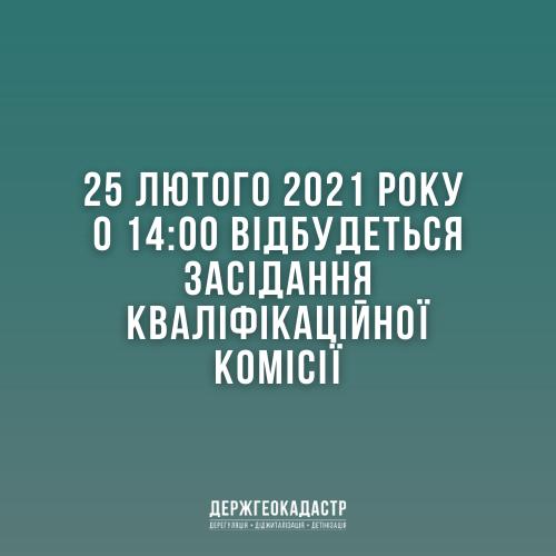 16.02