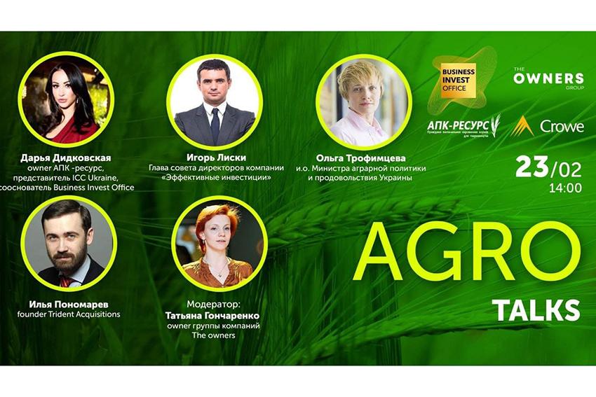 agro-talks-2021-125681