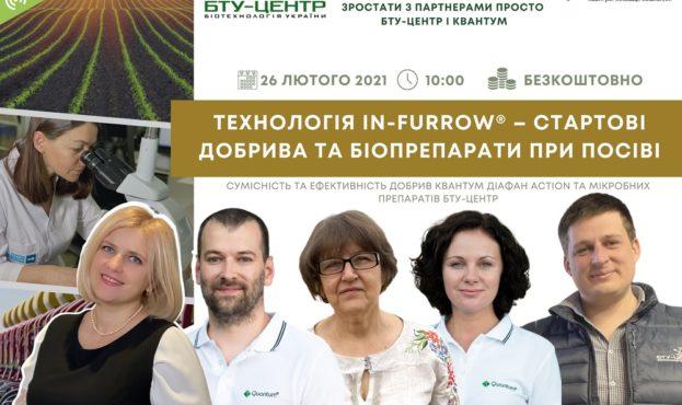 btu-center-webinar