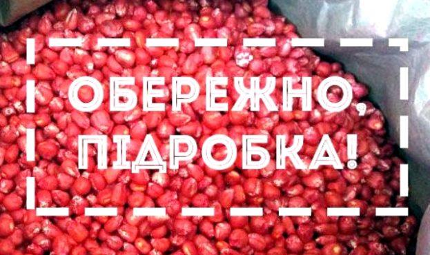 _pidrobka-1480