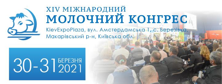 2021-01-26_12-12-55