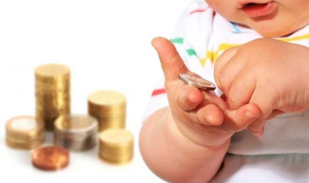 додаткові витрати на утримання дитини