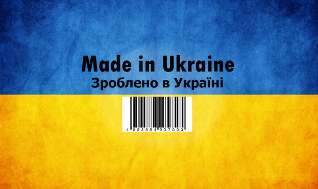 prapor-ukrainy-3-21368
