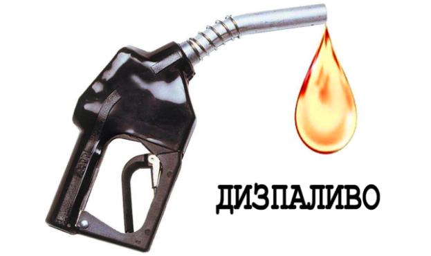dyzpalyvo_-678x381