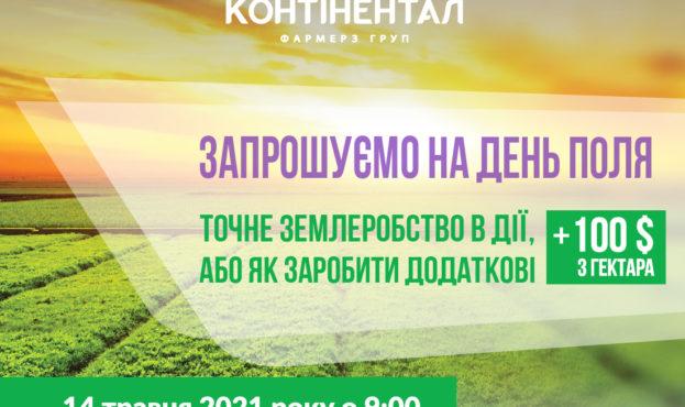 fejsbuk_fynal