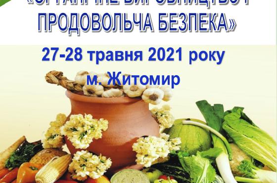 image (9)