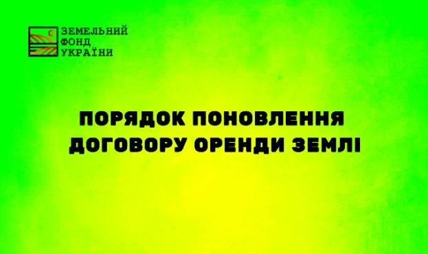 https://agronews.ua