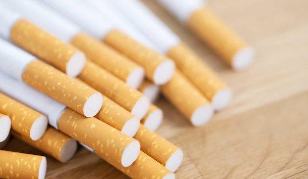 4fae5f7-cigarettes