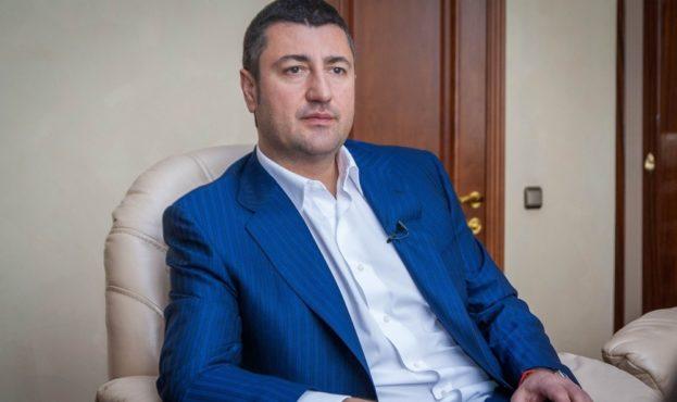 Bahmatyuk-