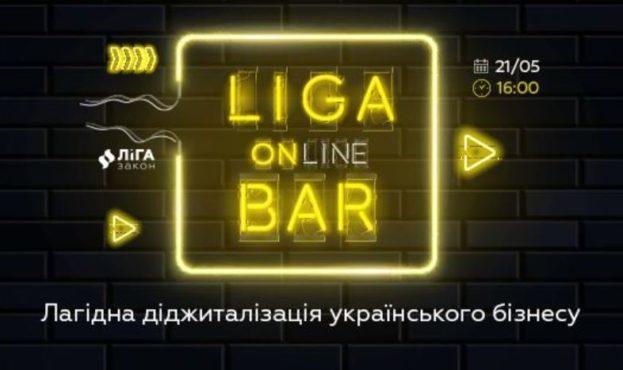bar_1405