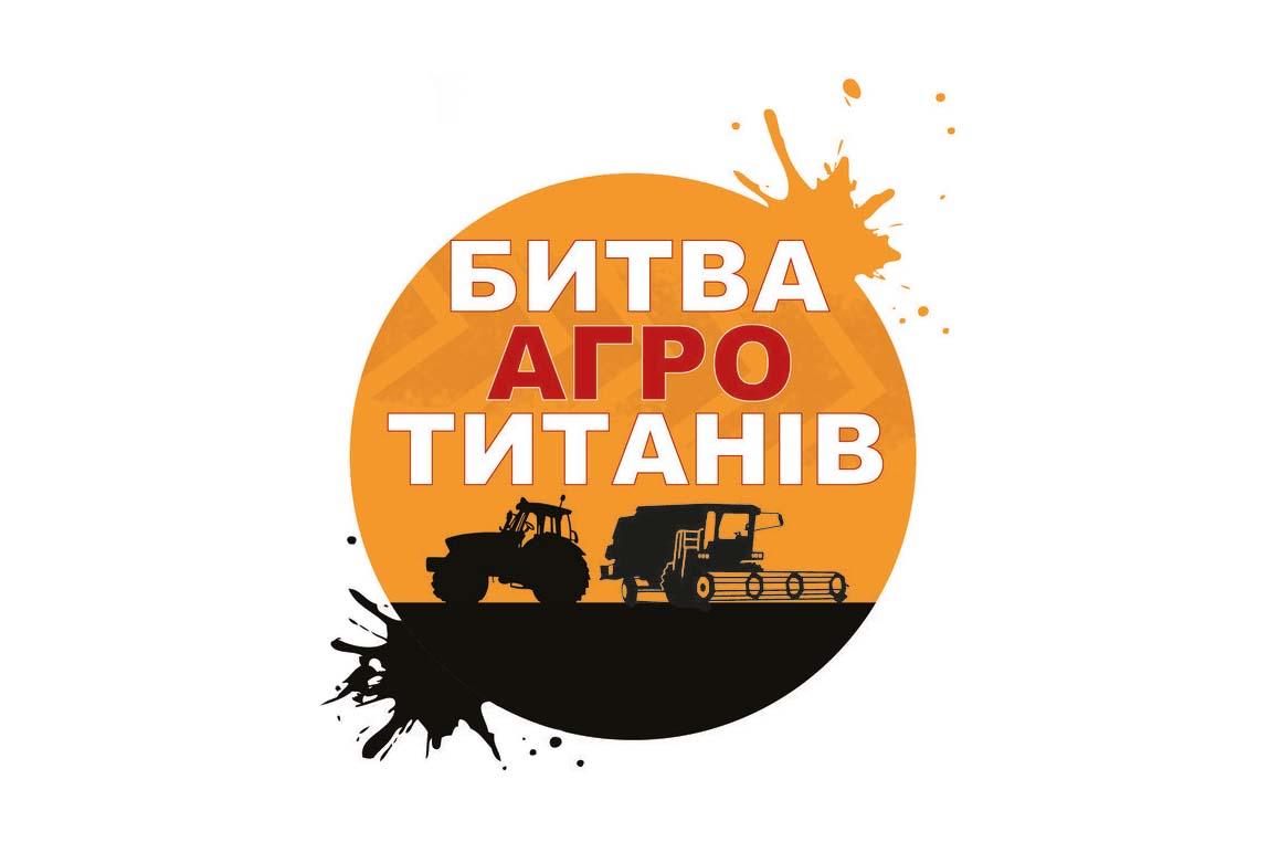 bitvaagrotitanov