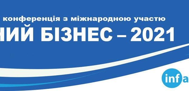molbiz2021_2021_1200x300_ukr