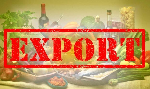 Export-UA-agro