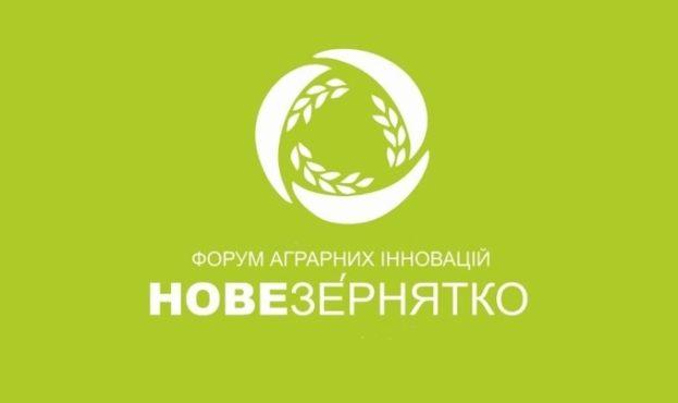 ua-170619-titul