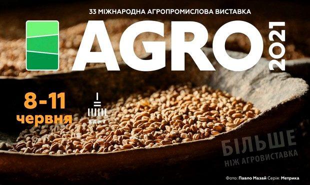 v-iyune-2021-goda-sostoitsya-samaya-masshtabnaya-agropromyshlennaya-vy__253028-620x0